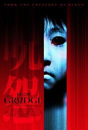 Top 10 Cele mai bune filme horror din toate timpurile - Poza 8